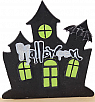 Halloween old house front black, H 10 cm